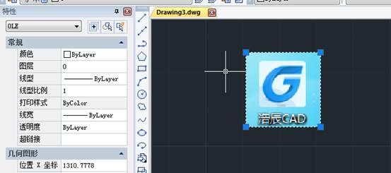 CAD保存怎么保存有图像的图纸?