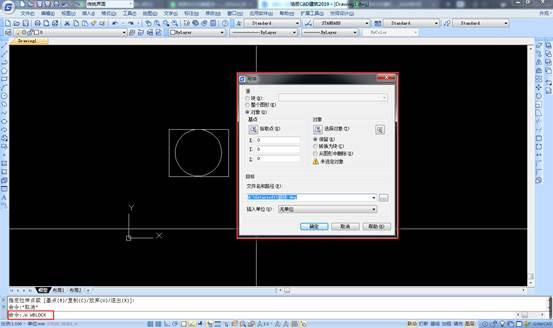 CAD软件中动态块的使用