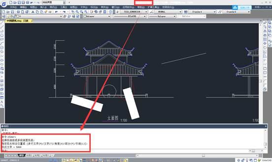 CAD标注教程之圆弧标注