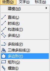 CAD放样为实体功能具体操作