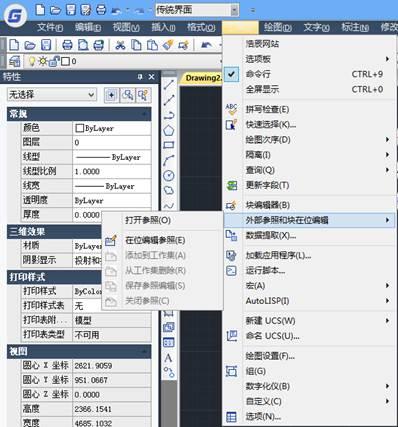 CAD属性块编辑命令如何使用