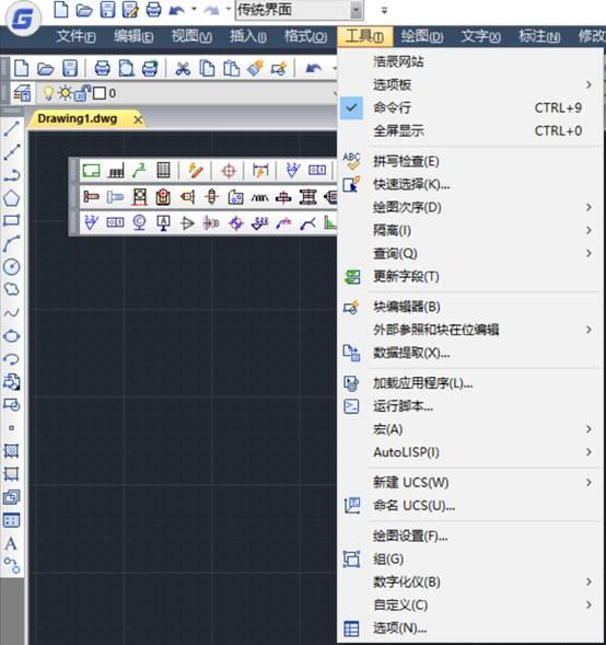 CAD工具栏的各项功能