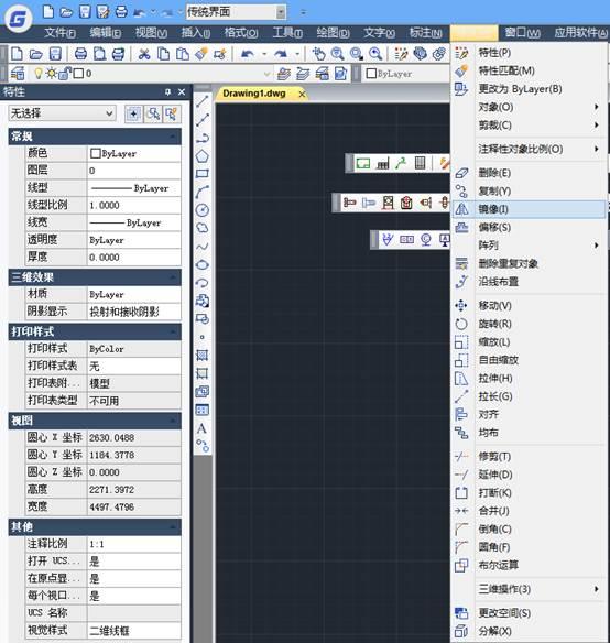 CAD镜像文字如何操作