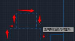 CAD快速标注不规则对象