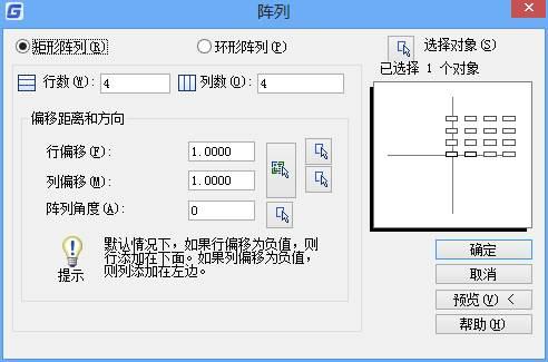 CAD矩形阵列功能的注意事项