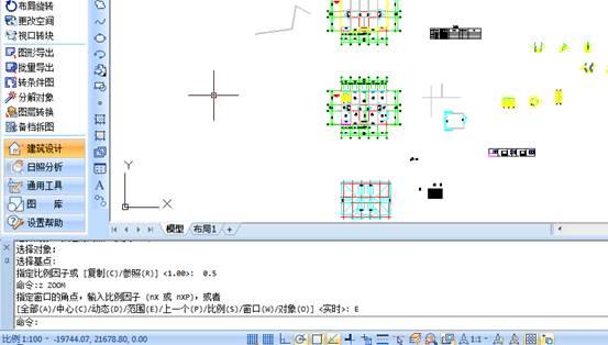 CAD中放缩界面和图形该如何操作