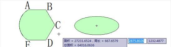 CAD查看图形面积的方法