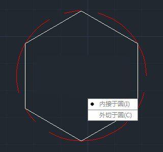 CAD画二维扳手的绘制案例