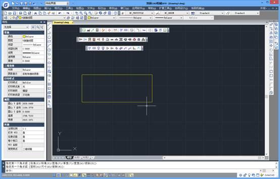 CAD画五星红旗实例绘制