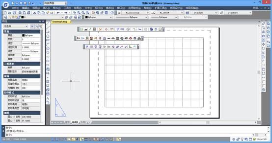 CAD创建视口的几个步骤