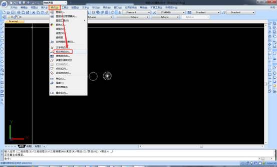 CAD软件中如何设置标注样式