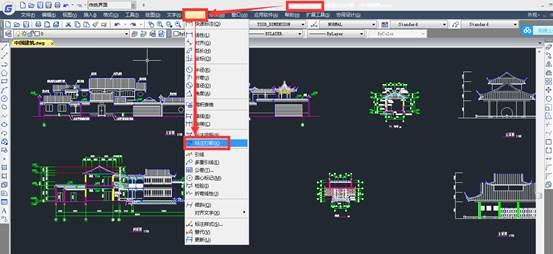 CAD打断标注教程之打断标注和更新标注的区别