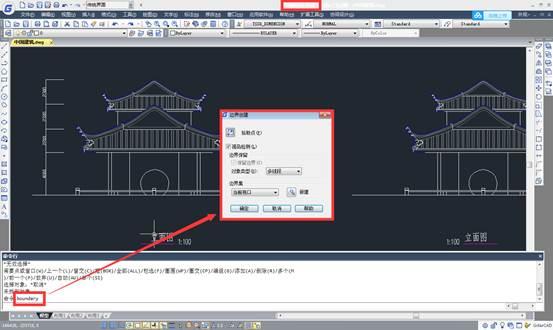 CAD创建面域教程常用方法