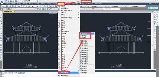 CAD创建组合面域的三种方法