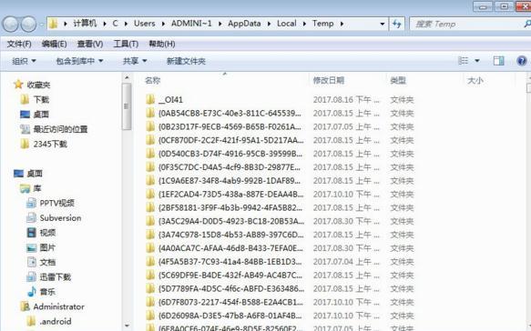 如何找到CAD软件的临时保存文件