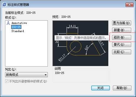 CAD标注精度如何调整