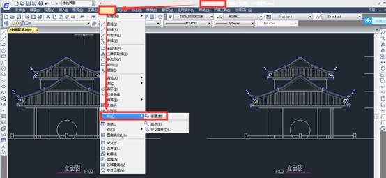 CAD内部块教程之CAD创建与应用图块