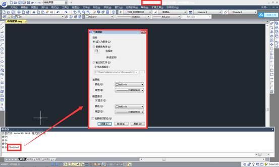 CAD三维视图转回二维视图如何操作?