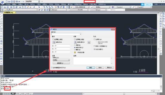 CAD创建图块常见问题之选中图形消失的原因