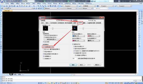 CAD软件中如何删除图元