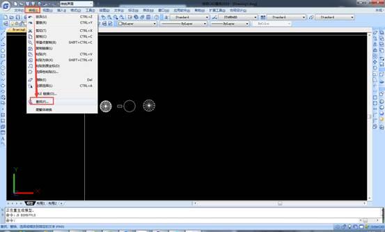 CAD软件中如何替换文字