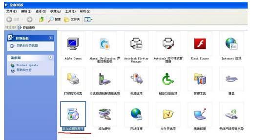 CAD加载ET扩展工具需要注意什么