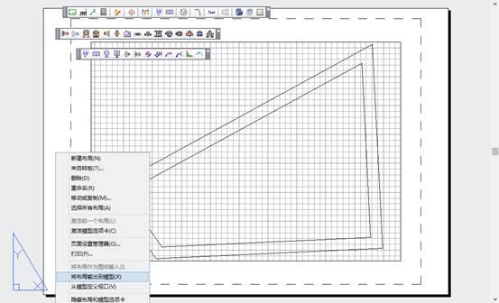 怎么将CAD布局中的图形导入到模型中?CAD模型导入教程