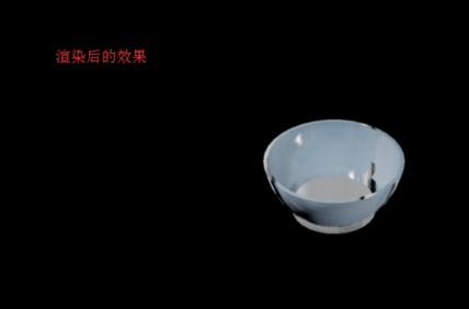 CAD三维实体旋转技巧
