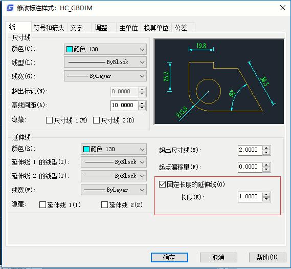 CAD中尺寸标注线弄短一点的办法