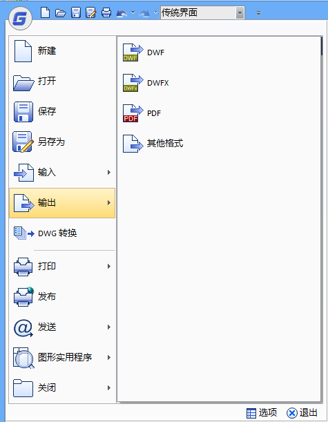 CADdwg转pdf的几种方法