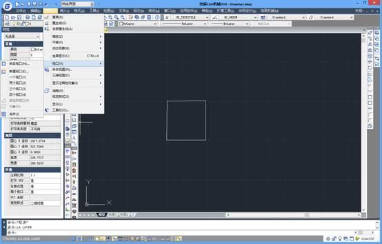 CAD三维视图转回二维视图的方法