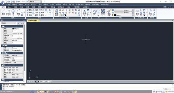 CAD图案填充的操作步骤介绍