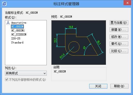 CAD角度标注精度设置方法