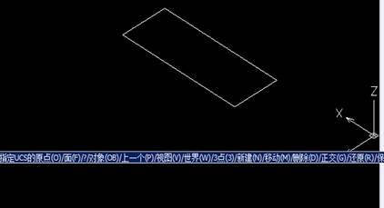 CAD设置坐标原点快速绘图