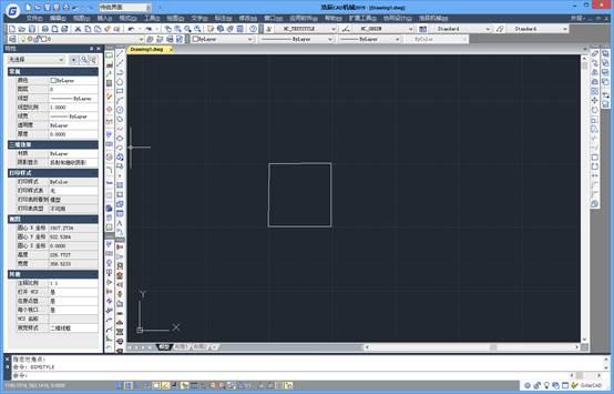 CAD设置启动模板快速打开