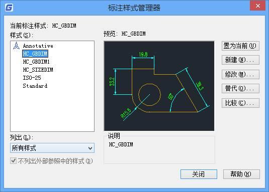 CAD图纸标注技巧