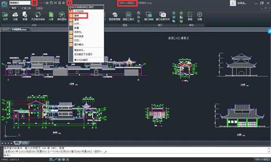CAD看图软件中怎么撤销上一步的错误命令?