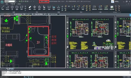 CAD看图软件中怎么快速测量图纸的局部面积?