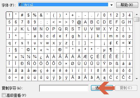 CAD特殊符号的使用方法