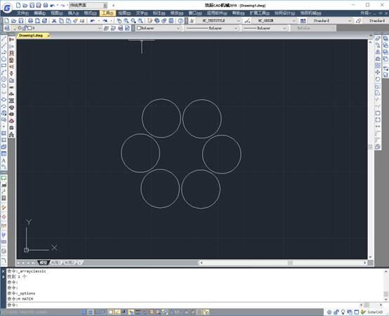 CAD使用命令变量快速计算