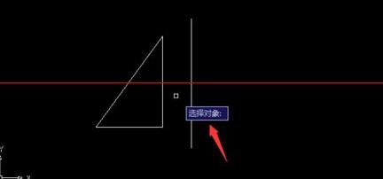 CAD镜像功能操作步骤