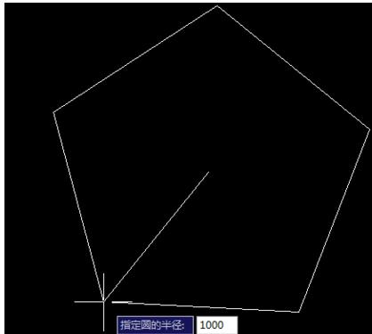 CAD绘图命令介绍