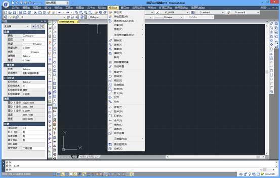 CAD图块插入点定义方法