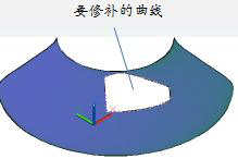 CAD修补曲面的技巧