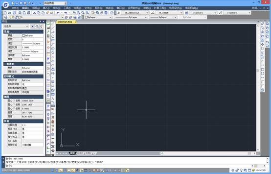 CAD旋转图形可以不改变坐标么