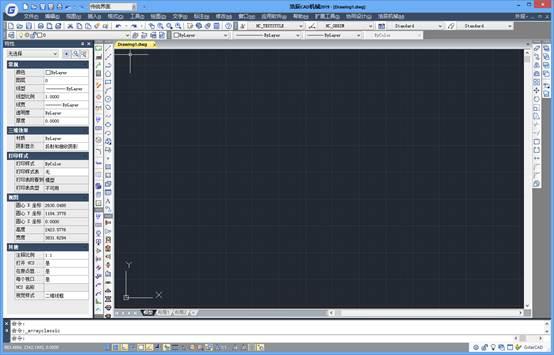 CAD角度符号