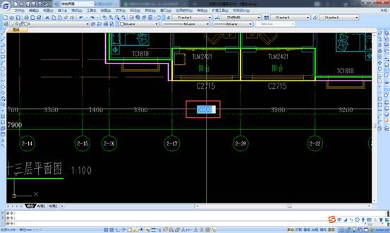 CAD中如何编辑标注文字