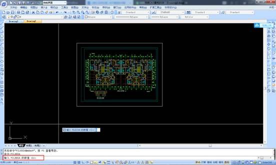 CAD中图纸无法保存怎么办