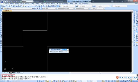 CAD中如何画矩形