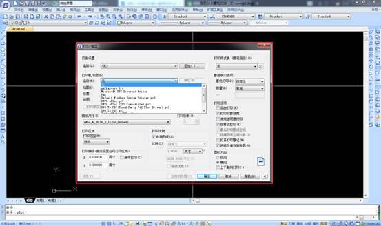 如何打印CAD模型